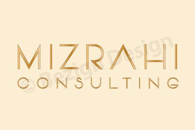 10- Mizrahi Consulting - Logo Design